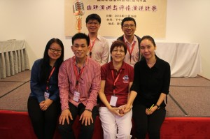 From top (Left to Right) - Timothy (VPE), Kim Loon From bottom (Left to Right)- Mindy, Richard (IPP), Rose & Melissa
